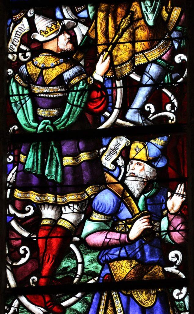 Léon-Auguste Ottin, S1902-3248, Dessin d'un vitrail ancien représentant l'arbre de Jessé, de l'église de Ploërmel. Compare: 1552, L'arbe de Jessé (detail), vitrail, 240x650, église Saint-Armel, Ploërmel (iR10;iR1)