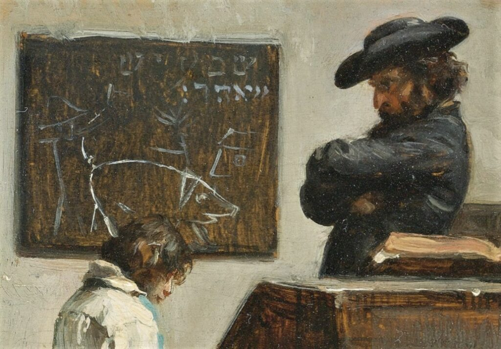 Edouard Brandon, 1IE-1874-32bis, Le maître d'école. Compare: 18??, The master and the pupil (detail), on panel, 15x8, A2011/12/14 (iR14;iR11;iR1;R2,p119). Former Degas collection.